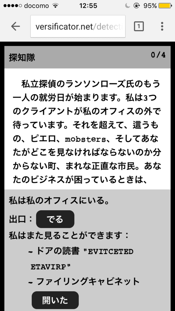 f:id:oniisann:20170313130037p:plain