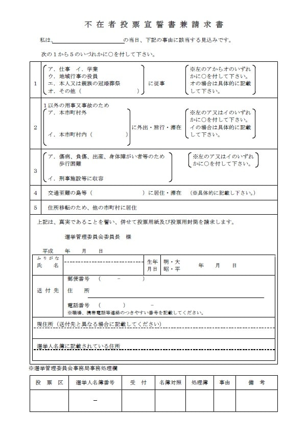 f:id:oniisann:20171002204205j:plain