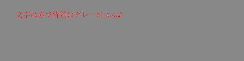 f:id:oniisann:20171126203706j:plain