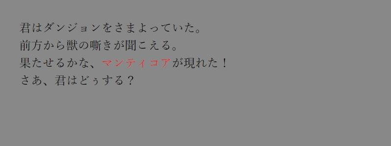 f:id:oniisann:20171126203844j:plain