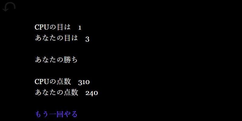 f:id:oniisann:20171127203210j:plain