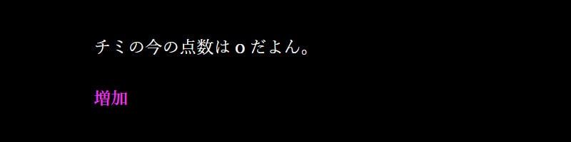 f:id:oniisann:20171127203234j:plain