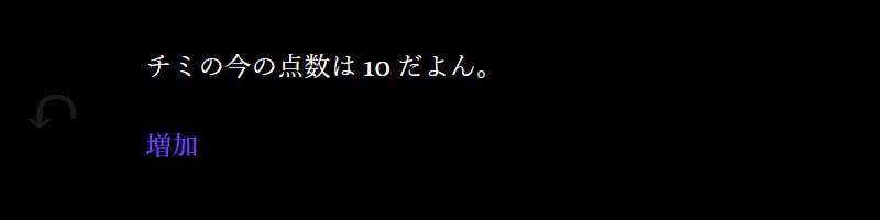 f:id:oniisann:20171127203305j:plain