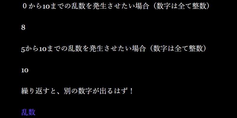 f:id:oniisann:20171127204007j:plain