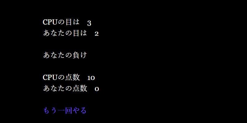 f:id:oniisann:20171127210043j:plain