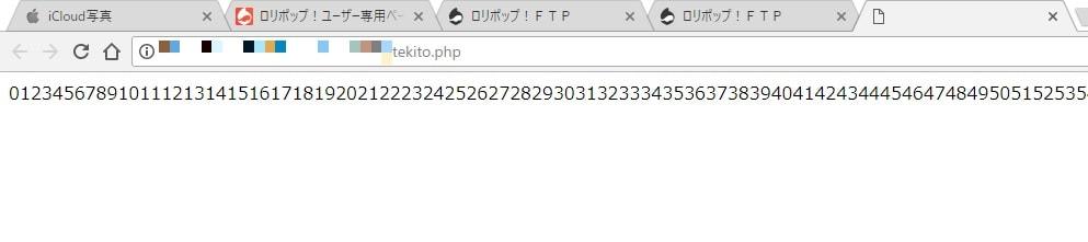 f:id:oniisann:20171201200251j:plain