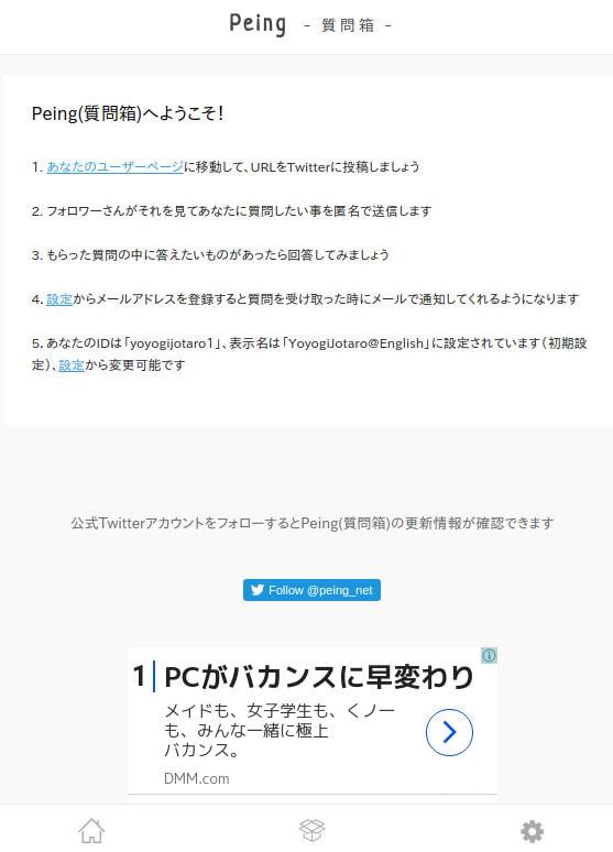 f:id:oniisann:20171212214305j:plain