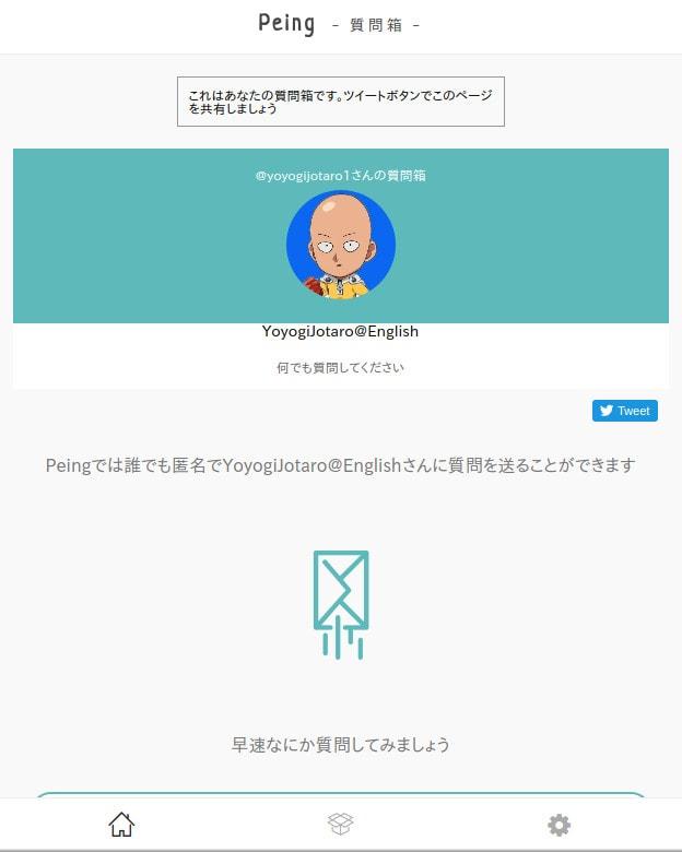 f:id:oniisann:20171212214312j:plain