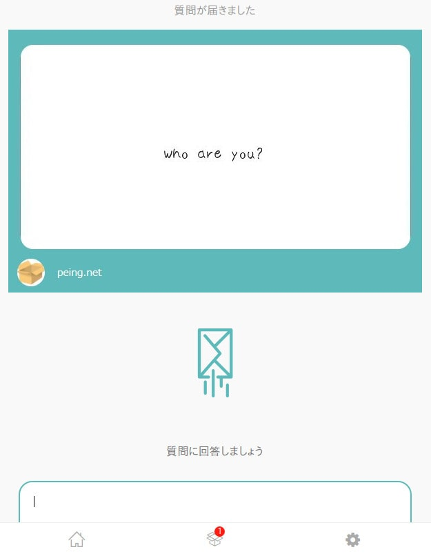 f:id:oniisann:20171212214339j:plain