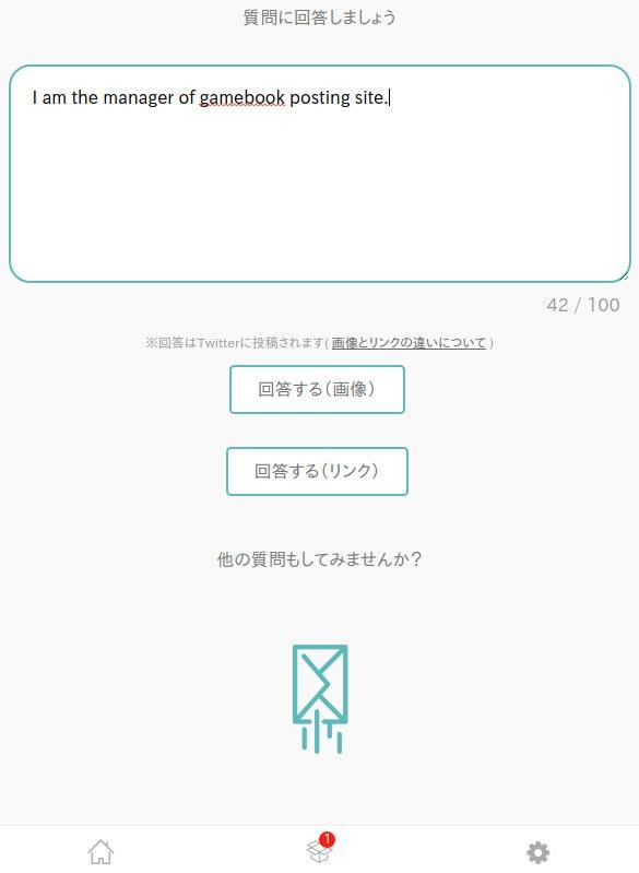 f:id:oniisann:20171212214342j:plain