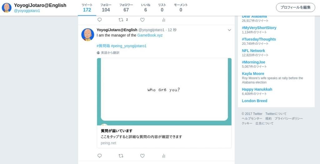 f:id:oniisann:20171212214355j:plain