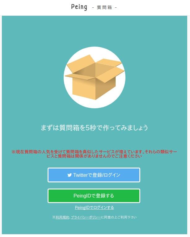 f:id:oniisann:20171212214812j:plain