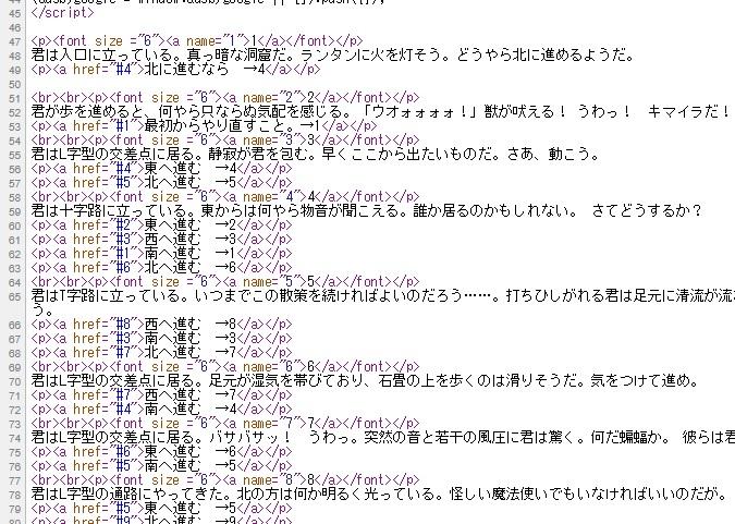 f:id:oniisann:20190325212122j:plain