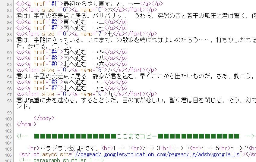 f:id:oniisann:20190409094918j:plain