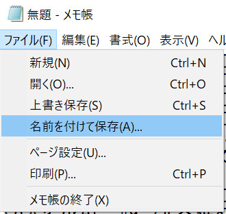 f:id:oniisann:20190409095342j:plain