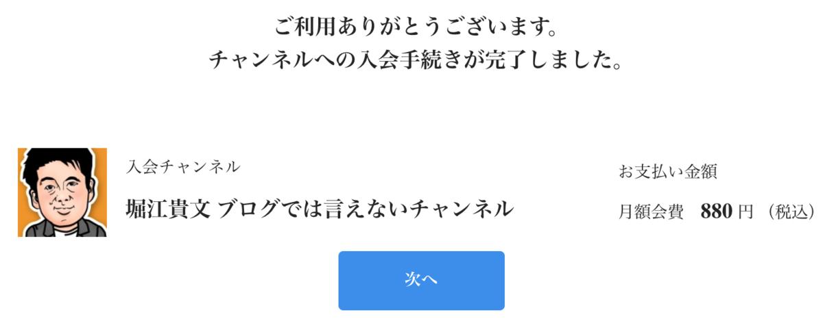 f:id:oniisann:20200104162828p:plain
