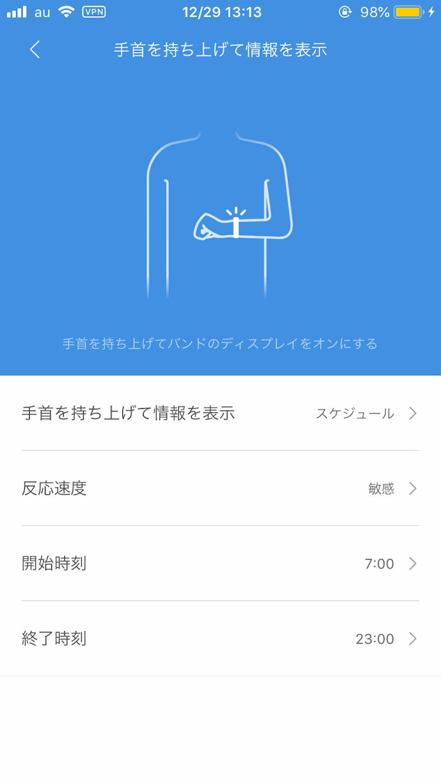 f:id:oniji:20191229171225p:plain