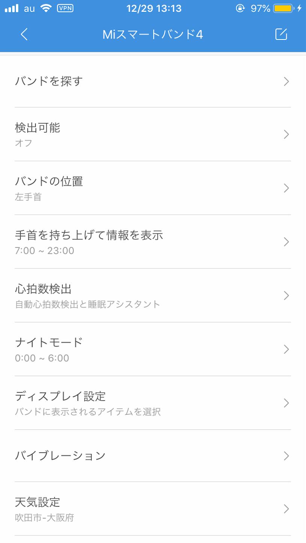 f:id:oniji:20191229171502p:plain