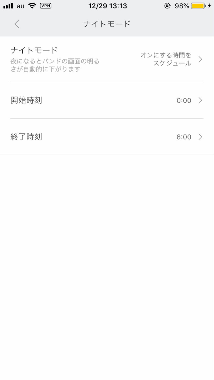 f:id:oniji:20191229171606p:plain