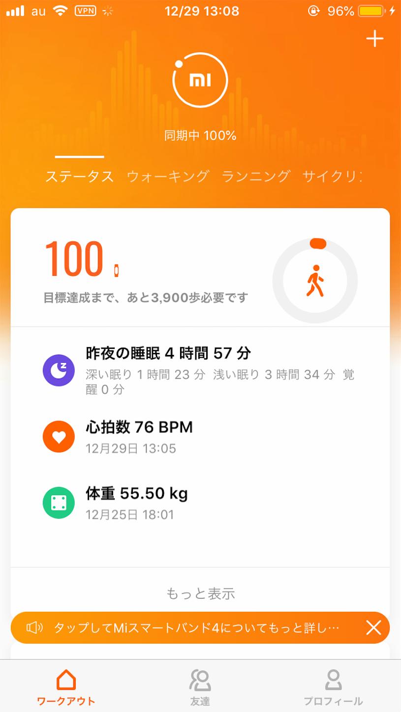 f:id:oniji:20191229171653p:plain