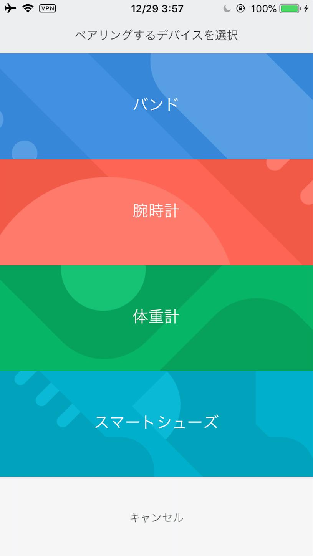 f:id:oniji:20191229171715p:plain