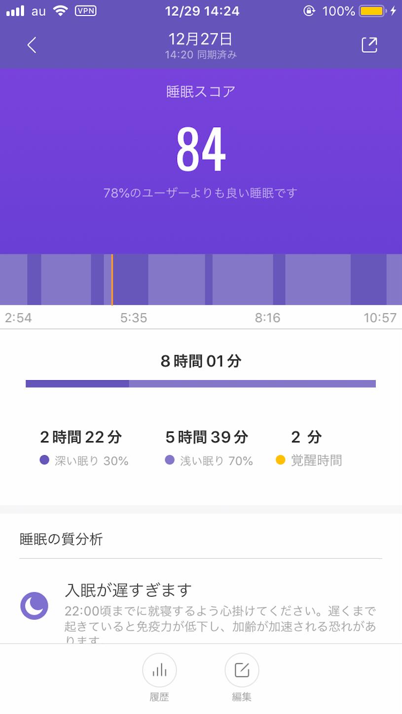 f:id:oniji:20191229171726p:plain