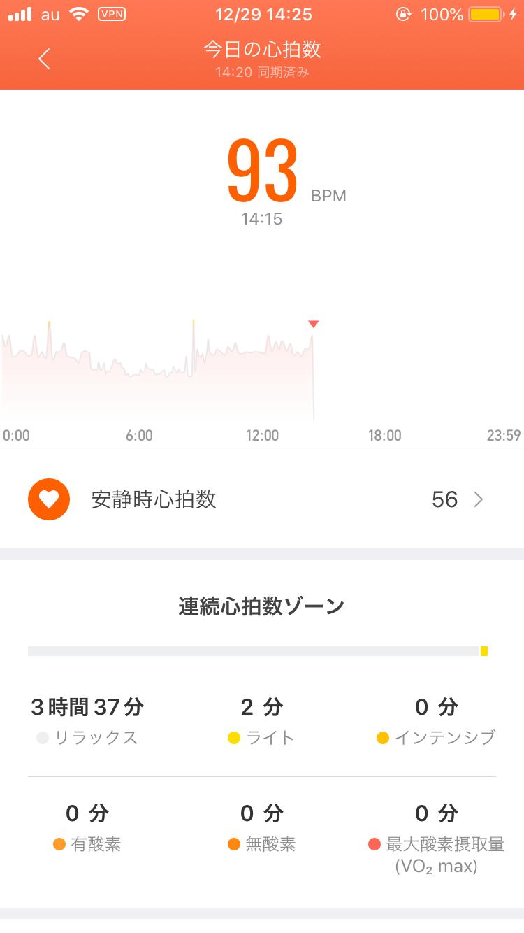 f:id:oniji:20191229181220p:plain