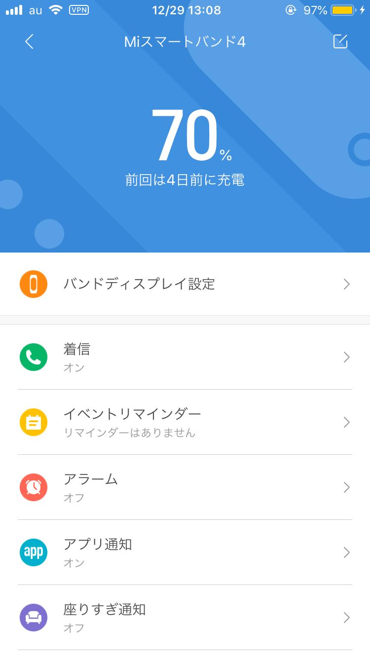 f:id:oniji:20191229181241p:plain