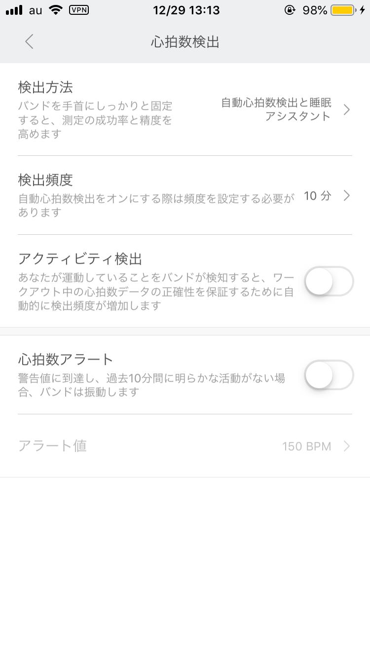 f:id:oniji:20191229181326p:plain