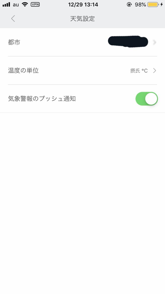 f:id:oniji:20191229191249p:plain