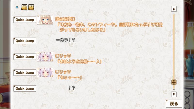 f:id:oniji:20200205150429p:plain