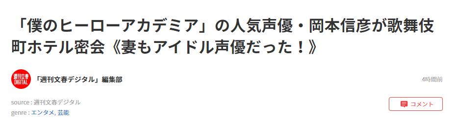 f:id:oniji:20200321150847p:plain