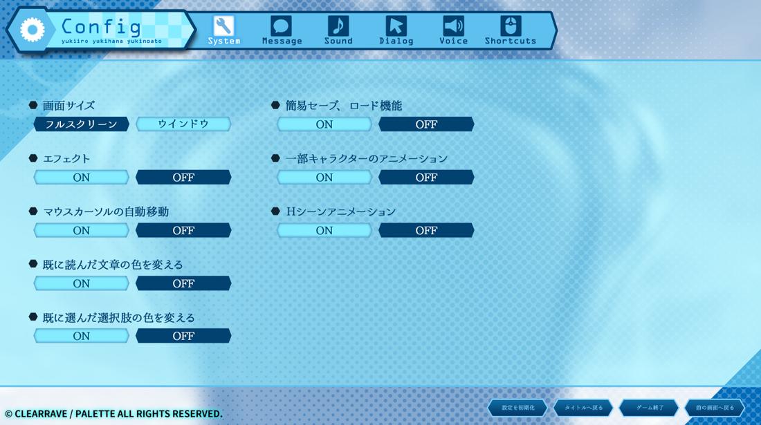 f:id:oniji:20200429000041p:plain