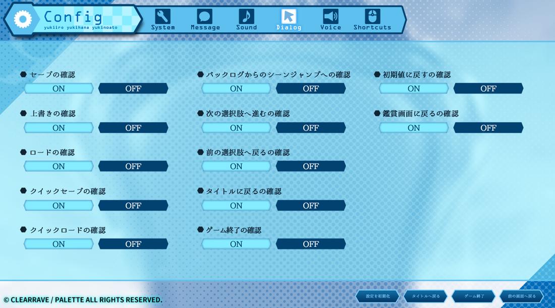 f:id:oniji:20200429001056p:plain