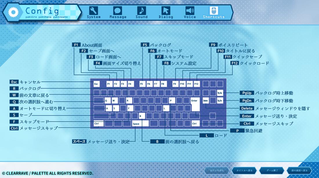 f:id:oniji:20200429001236p:plain