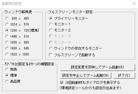 f:id:oniji:20200503135300p:plain
