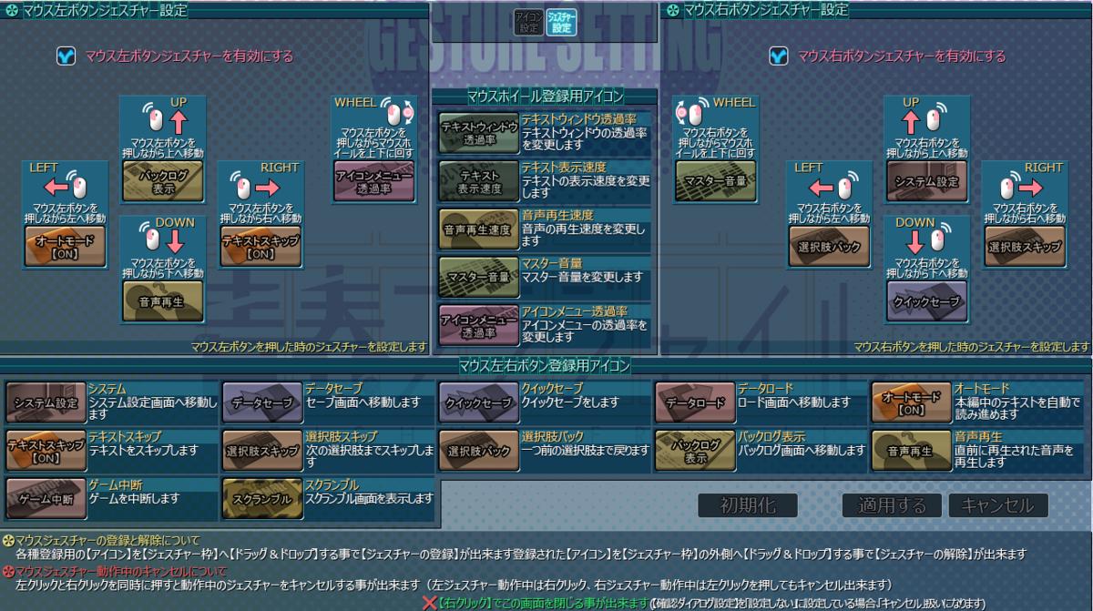 f:id:oniji:20200503143327p:plain