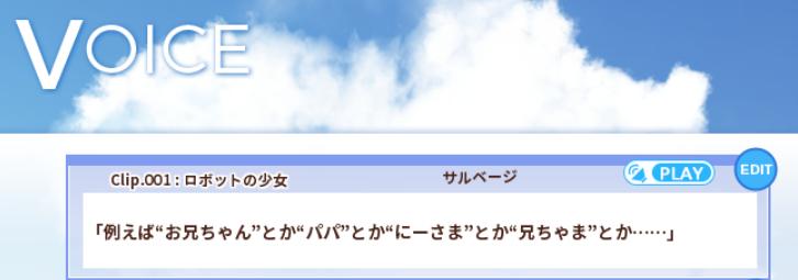 f:id:oniji:20200507001555p:plain