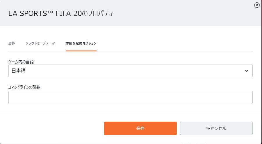 f:id:oniji:20200524190947p:plain