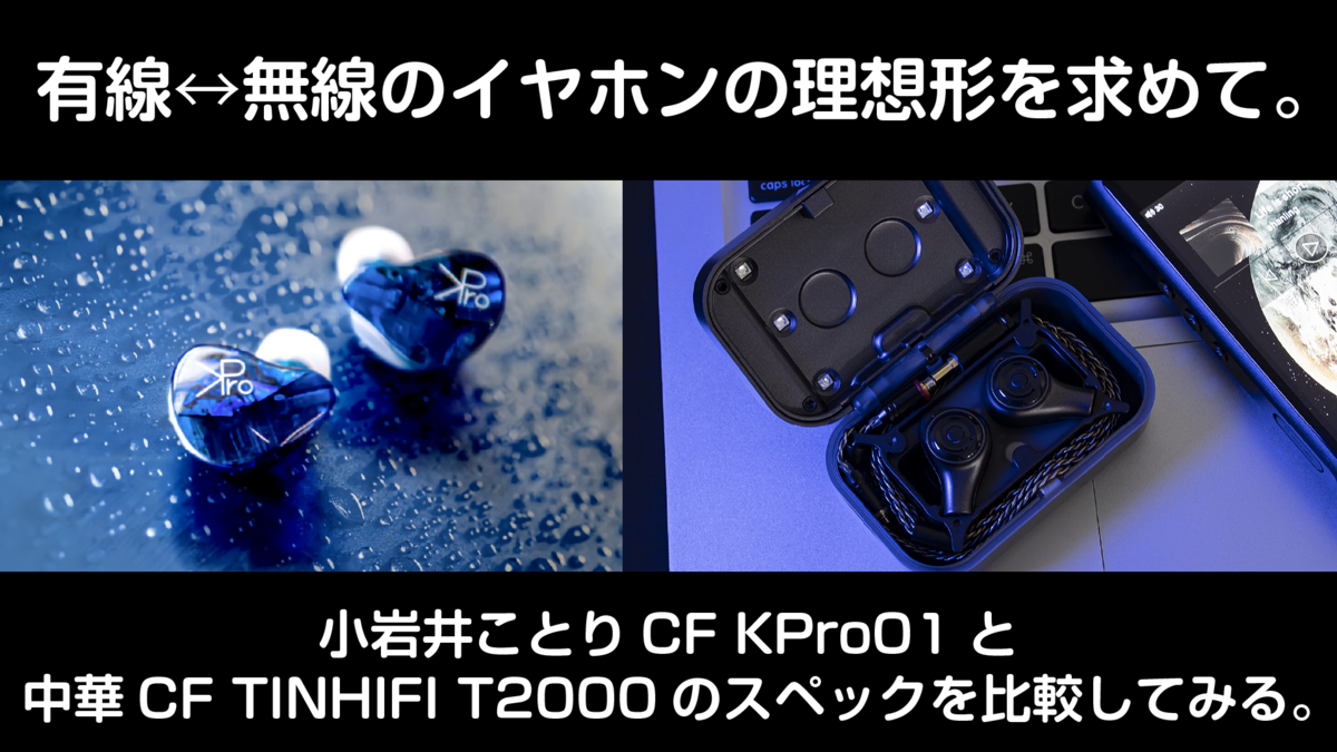 f:id:oniji:20200703215600p:plain