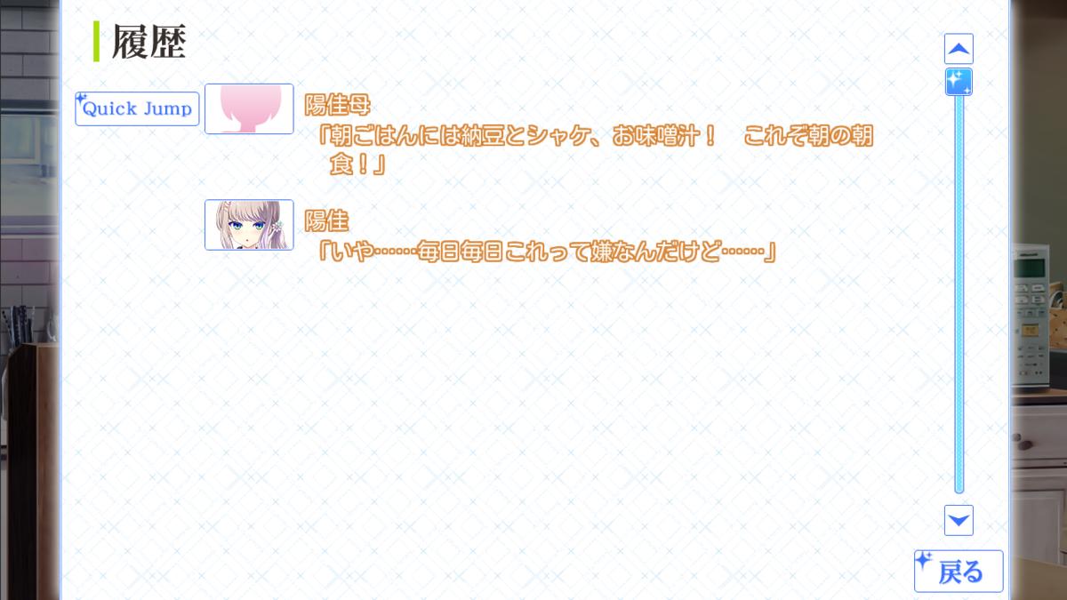f:id:oniji:20200724145932p:plain