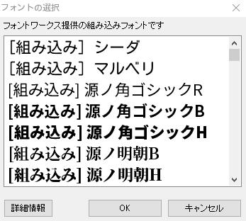 f:id:oniji:20200727160235p:plain