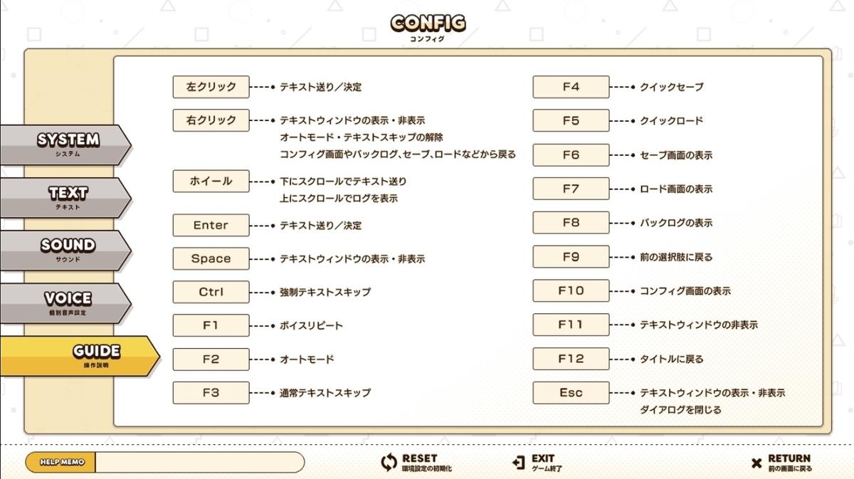f:id:oniji:20200819154652j:plain