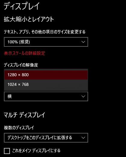 f:id:oniji:20200904141909j:plain