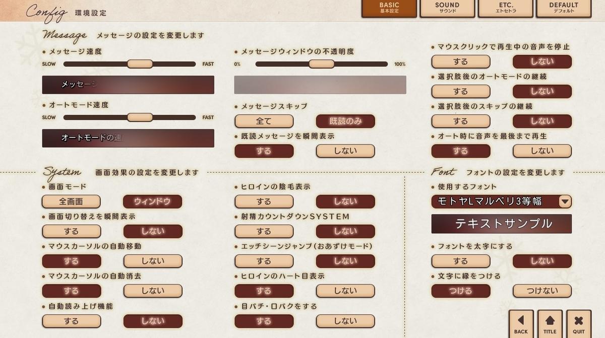 f:id:oniji:20200909144924j:plain