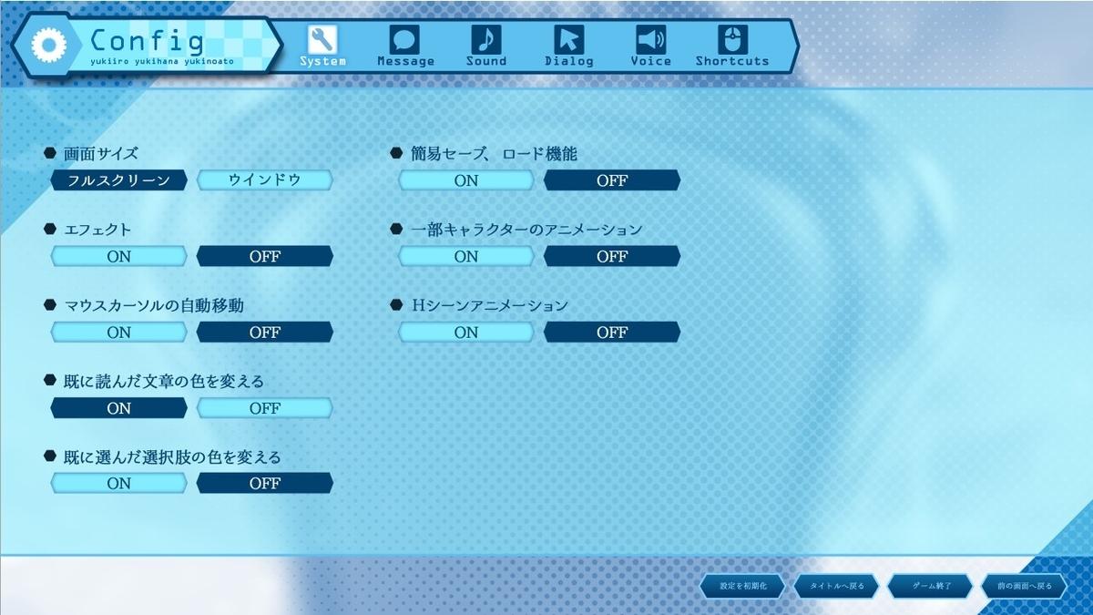f:id:oniji:20200910141231j:plain