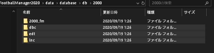 f:id:oniji:20200919175338j:plain