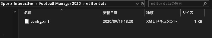 f:id:oniji:20200919180353j:plain
