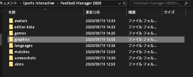 f:id:oniji:20200919191006j:plain