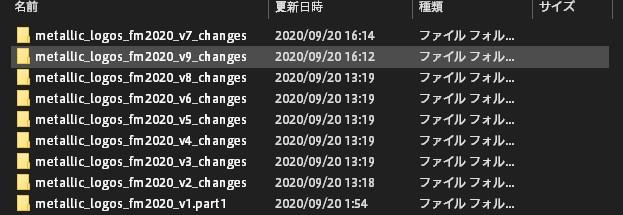 f:id:oniji:20200920161916j:plain
